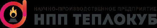 ТеплоКуб